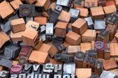 Timbro di alfabeto, lettere maiuscole — Foto Stock