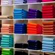 Stock Photo: Polo shirts, clothes shop