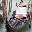 Gondolier in Venice — Stock Photo #12034051