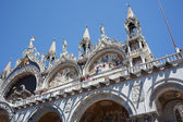 St. Marco cathedral, Venice — Stock Photo