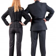 Back view of  business team look into the distance — Stock Photo