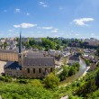 Luxembourg panoramic view - Stock Photo