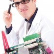 Stock Photo: Computer Engineer