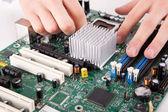 Computer Engineer — Stock Photo