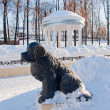 Sculpture of dog in a winter park, city Perm — Stock Photo