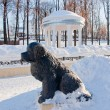 Royalty-Free Stock Photo: Sculpture of dog in a winter park, city Perm