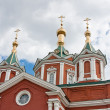 Cathedral of the Assumption nunnery, city Kolomna, Moscow area - Stock Photo