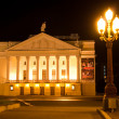 Theatre of opera and ballet, night landscape, city Kazan, Russia - Stock Photo