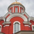 Temple of lady Day of The Most Holy our Lady, city Moscow, Russi — Stock Photo