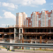 Stock Photo: Building of new pitch modern houses, city Moscow