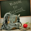 School theme still life — Stock Photo
