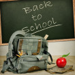 Stock Photo: School theme still life