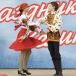 Ensemble of culture dance Dubrovitsy — Stockfoto