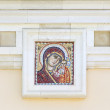 Mosaic of Icon of the Kazan Mother of God — Stock Photo
