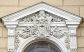 Building relief detail — Stock Photo