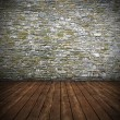 Stock Photo: Empty interior with stone wall