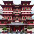 BuddhTooth Relic Temple — Stock Photo #11414042