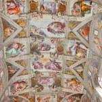 Постер, плакат: Sistine Chapel