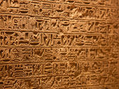 Hieroglyphs on the wall — Stock Photo
