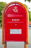 Old post box — Stock Photo
