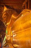 """Reclining Buddha"" — Stock fotografie"
