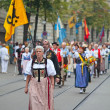 Swiss National Day parade in Zurich — Stock Photo #11543042