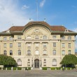 Stock Photo: Swiss National Bank