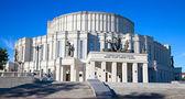 Palacio de ópera y ballet — Foto de Stock
