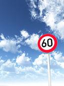 Limite di velocità — Foto Stock