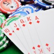 Royalty-Free Stock Photo: Winning combination in a poker Royal Flush