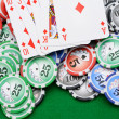 Stock Photo: Winning combination in a poker Royal Flush