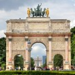 Arc de Triomphe du Carrousel. Paris, France. — Stock Photo