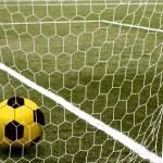 Goal. a soccer ball in a net. — Stock Photo