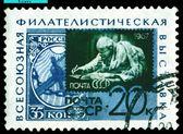 复古邮票。集邮展览苏联. — 图库照片