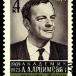 Stock Photo: Vintage postage stamp. AcademiciL. A. Artsimovich.