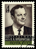 Vintage postage stamp. Academician L. A. Artsimovich. — Stock Photo