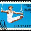 Vintage postage stamp. Gymnast. — Stock Photo #11328642
