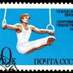 Vintage postage stamp. Gymnast. — Stock Photo