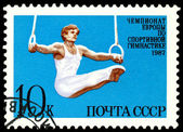 Vintage postage stamp. Gymnast. — Stock Photo
