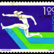 Vintage  postage stamp. Hurdle Race. Women. - Stock Photo