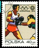Vintage postage stamp. Boxing. Munich 72. — Stock Photo