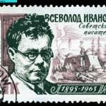 Постер, плакат: Vintage postage stamp Writer Vsevolod Ivanov