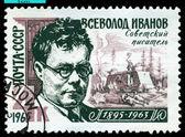 Vintage postage stamp. Writer Vsevolod Ivanov. — Stock Photo
