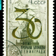 Vintage  postage stamp. Map and Admiralty Tover. Leningrad. - Stock Photo