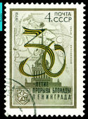 Vintage postage stamp. Map and Admiralty Tover. Leningrad. — Stock Photo