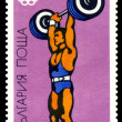Vintage postage stamp. Weightlifting. Olympic games in Montrea — Stock Photo #11817577