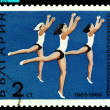 Vintage postage stamp. Women Gymnasts. — Stock Photo