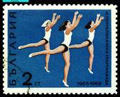 Vintage postzegel. vrouwen gymnasten. — Stockfoto
