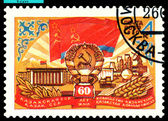 Vintage postage stamp. Flags and Arms Kazakhstan. — Stock Photo