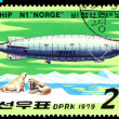 Vintage postage stamp.  Airship N1 Norge. - Stock Photo